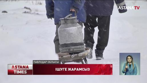 Павлодар облысында тұрғындар сапасыз суға ақы төлеуден бас тартты