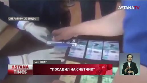 """Глава филиала """"КТЖ"""" посадил """"на счетчик"""" своих подчиненных в Павлодаре"""