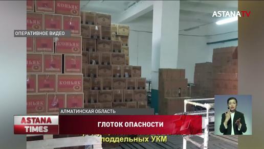 Казахстанцы чаще стали употреблять суррогатный алкоголь в карантин