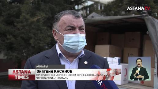 Четыре с половиной тысячи средств защиты подарили члены партии «Nur Otan» одной из больниц Алматы