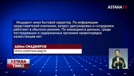 """""""Порезали шею"""", - казахстанцы не пострадали в массовой драке в России"""