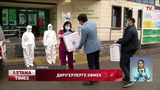 Алматыдағы емханаға «Nur Otan» партиясы екі оттегі концентраторын сыйға тартты