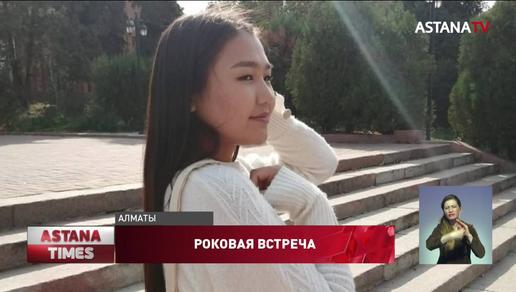 «Расчленил тело и варил голову», - жестокое убийство студентки потрясло весь Казахстан