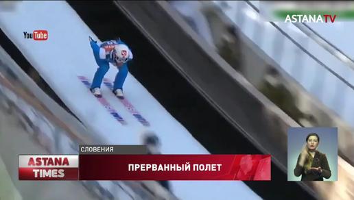Норвежский лыжник сорвался с трамплина на скорости 102 км/ч