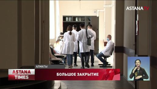 При закрытии медуниверситета в Алматы суд допустил массу нарушений, - адвокат