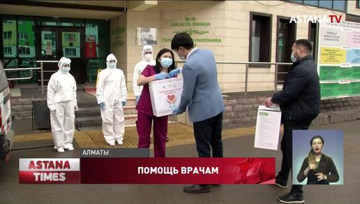 Кислородные концентраторы подарили члены партии «Nur Otan» поликлинике в Алматы