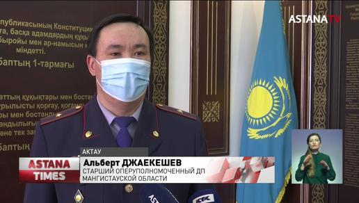 «Все девочки проверены»: в Казахстане процветает сфера интим-услуг