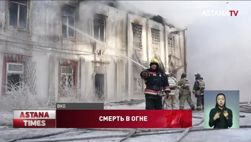 Мать и сын сгорели в пожаре в Семее
