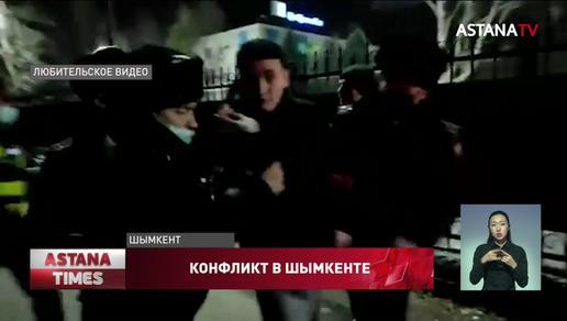 """Служебную проверку начали в полиции Шымкента после конфликта с корреспондентом ТК """"Астана"""""""