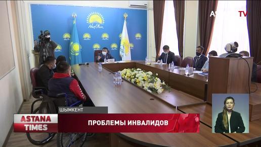 Инвалиды пожаловались «нуротановцам» на жилищные проблемы в Шымкенте