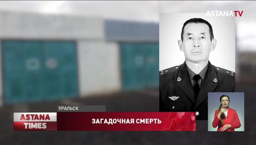 """""""Пожарного забили до смерти"""", - родные рассказали подробности"""