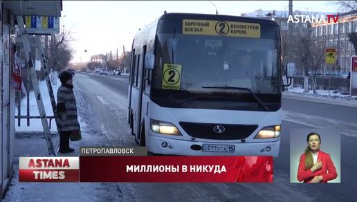 Китайские автобусы за 40 млн тенге не проездили и трех месяцев в Петропавловске