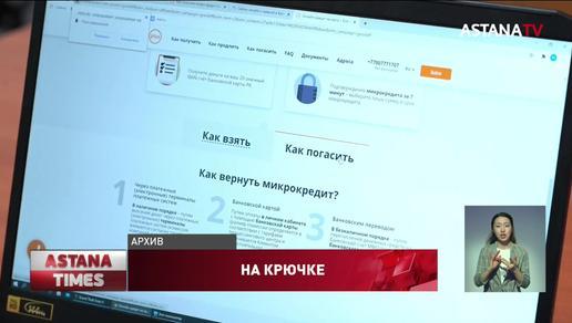 Больше 150 человек стали жертвами актюбинского студента