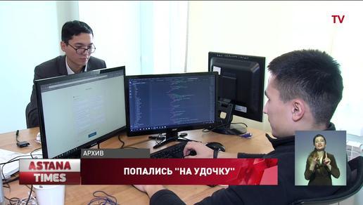 Почти 2 млрд тенге казахстанцы отдали мошенникам