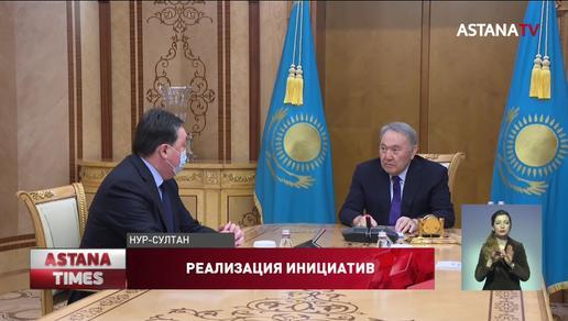 Елбасы принял премьер-министра