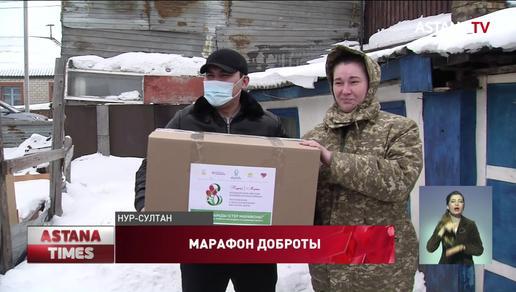 Продовольственные корзины раздали нуждающимся в Нур-Султане