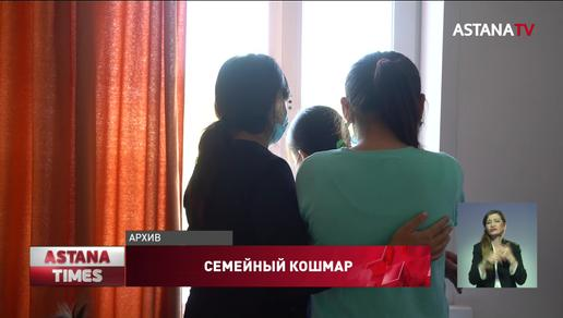 """""""Обещал убить"""": ребёнок стал заикаться после семейной драки в Караганде"""
