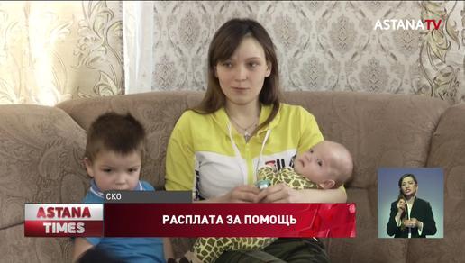 Мать-одиночка по вине чиновников задолжала государству сотни тысяч тенге