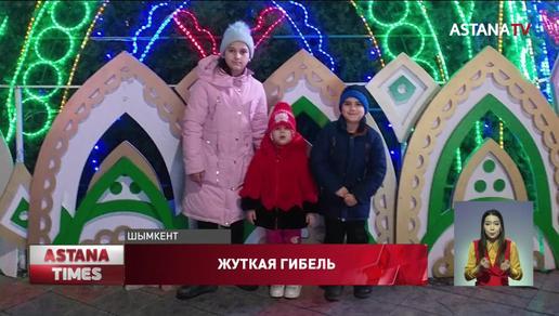 """""""Внутренности были на асфальте"""": отец рассказал подробности гибели дочери под колесами автобуса в Шымкенте"""
