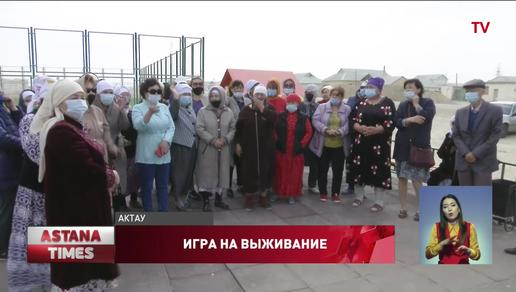 """""""Не хотим глотать цемент"""" - актаусцы протестуют против строительства завода"""