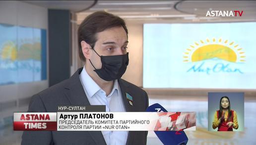 Ход вакцинации в Казахстане возьмёт под свой контроль партия «Nur Otan»