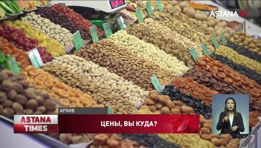 Продукты продолжают дорожать в Нур-Султане