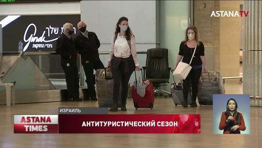Туристический сезон по всему миру вновь под угрозой срыва из-за пандемии