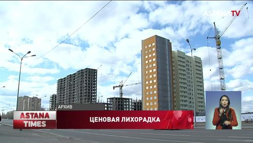 Рост цен на жильё остановится в ближайшие недели, - эксперты