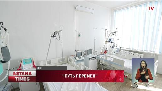 Более 5 млрд. тенге будет вложено в родильные отделения Восточного Казахстана
