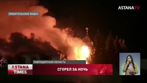 Женский монастырь сгорел в пригороде Павлодара