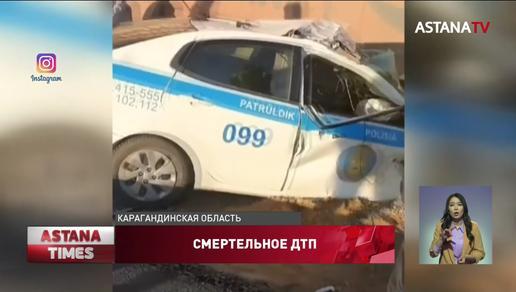 Полицейский погиб в страшном ДТП в Карагандинской области