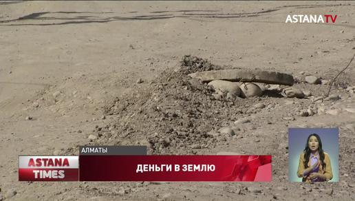 Алматинцы обвинили чиновников в бессмысленном ремонте дорог