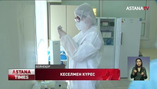 Астаналық тұрғынға қытайлық вакцина салынған