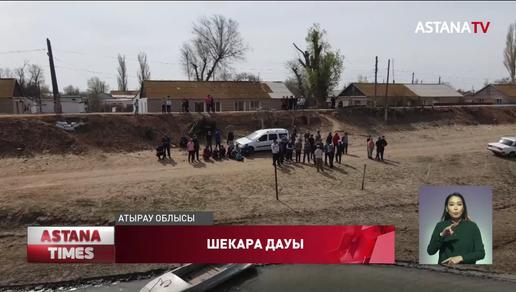Атырау облысындағы шекара дауына кім нүкте қояды?
