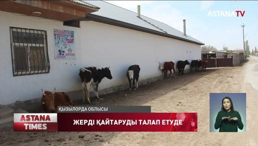 Қызылорда облысы тұрғындары малын өріске шығара алмай отыр