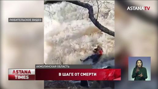 Мужчина с дочкой сорвались в водопад в Акмолинской области