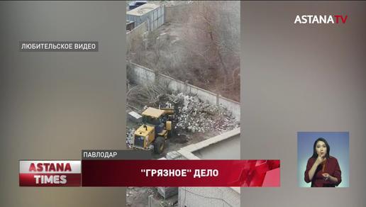 Павлодарский бизнесмен сбрасывал горы строительного мусора в Иртыш