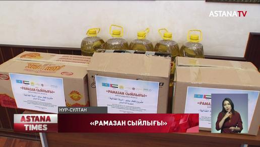 Продовольственные корзины вручили нуждающимся в Нур-Султане