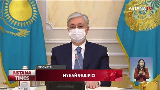 Президент Қасым-Жомарт Тоқаев жанар-жағар май нарығындағы жағдайдың нашарлау себептерін айтты