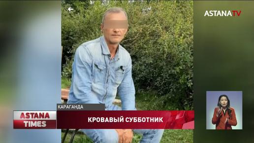 Карагандинец избил до полусмерти своего соседа