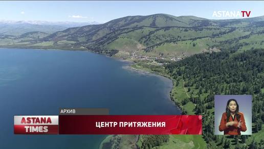 В условиях пандемии Восточный Казахстан готов принять до 1 млн. туристов