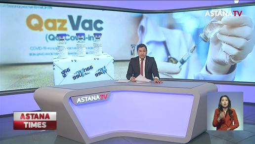 Прививать казахстанцев отечественной вакциной QazVac начнут с 26 апреля