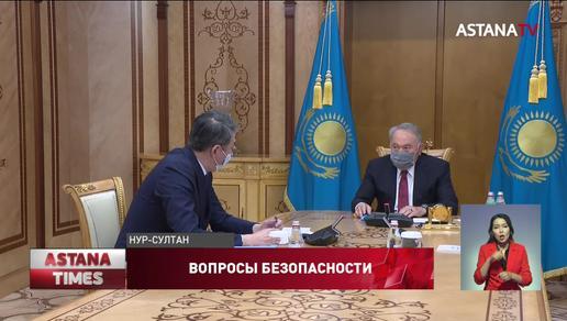 Н.Назарбаев принял Секретаря Совета Безопасности
