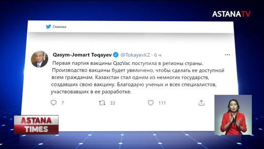 Президенту отчитались о вакцинации в Казахстане