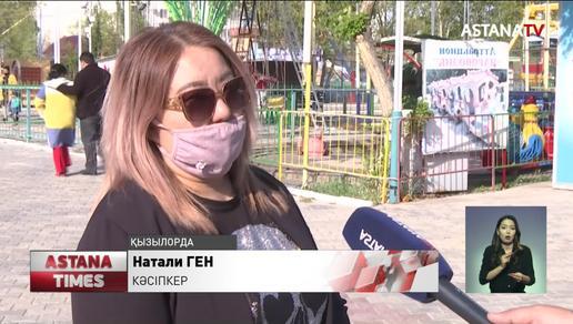 Қызылордада  қалалық демалыс паркіндегі кәсіпкерлер шу шығарды