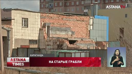 Скандал вокруг строительства на месте рухнувшего дома разгорелся в Караганде