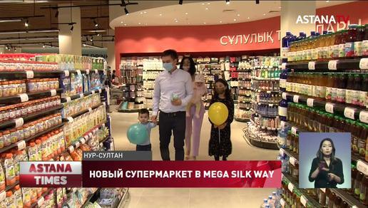 В MEGA Silk Way открылся супермаркет Galmart