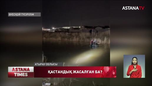 Қарағанды облысында жоғалып кеткен 5 жастағы қыз бала бұзылған үйден табылды