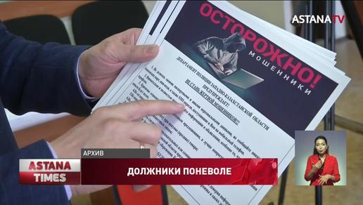 Мошенник оформил 50 кредитов по утерянным документам в СКО