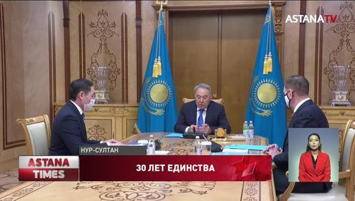 Елбасы принял заместителя Председателя АНК